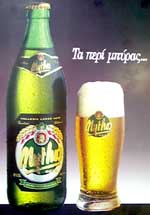 MYTHOS - HELLENIC AWARD-WINNING LAGER BEER
