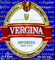 VERGINA - MACEDONIAN BEER BREWED IN KASTORIA - NORTHERN GREECE
